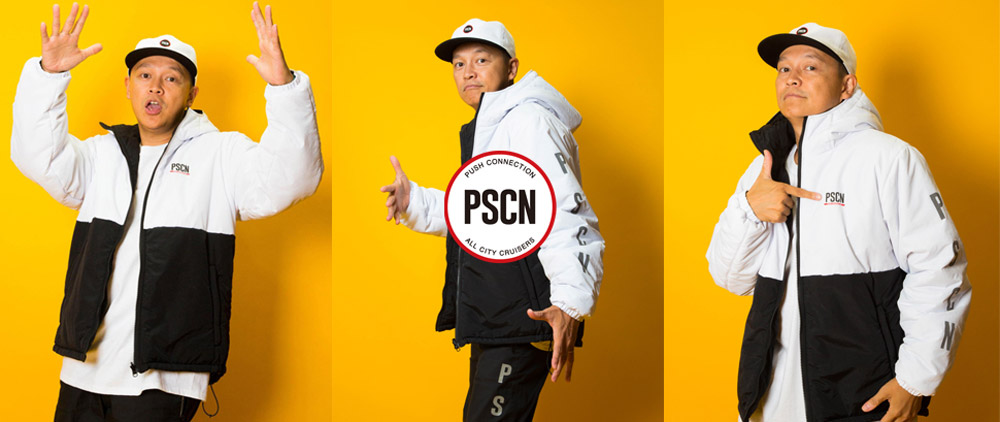 PSCN AW 2017 COLLECTION